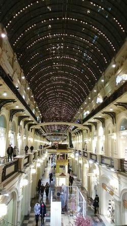 ГУМ торговый центр