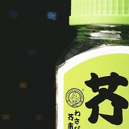 Junk food Junk lifeBadtaste Bad Taste Weird EyeEm Best Shots EyeEm Best Edits Junk Food EyeEm Gallery Kapriziös Things I Like