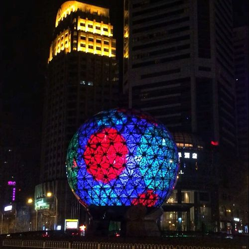 Zhongshan Square China Dalian Night Illuminated Architecture Building Exterior Built Structure Celebration City