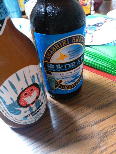 Japan Craft Beer Hitachino Abashiri Have A Break Weekend in My Room :3 Relaxing