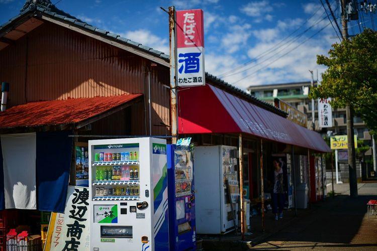 また行きたい。 Liquor Store Communication Built Structure Architecture Sign Building Exterior Text Building City Information Day Sky Street No People Cloud - Sky Road Information Sign Choice