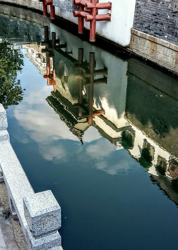 Reflection Standing Water Outdoors Day Architecture Waterfront Reflecting Pool Building Exterior Built Structure Water City Life Architecturephotography Architecture_collection Architectureporn Travel Destinations Reflection Tongli China
