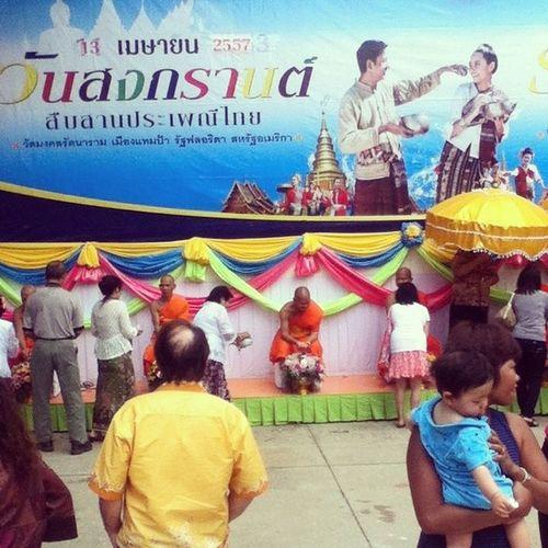 Pastel Power Water Festival Celebration Wat Mongkolrata Temple Tampa, FL