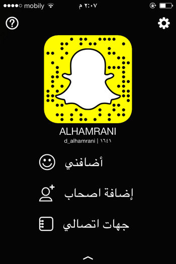 Snapchat Jeddah Add مصورمصممفنفن Relaxing Follw Me