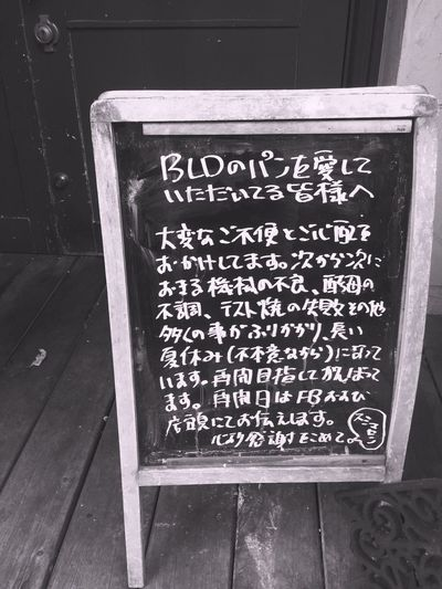 Blackboard  Tokyo Street Photography Close-up