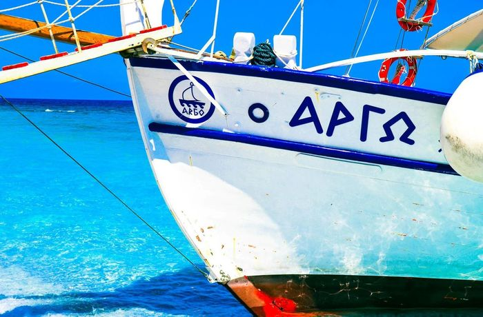 #skiathos Blue Boat Close-up Day Longtail Boat Mode Of Transport Moored Nature Nautical Vessel No People Outdoors Sea Sky Text Transportation Water
