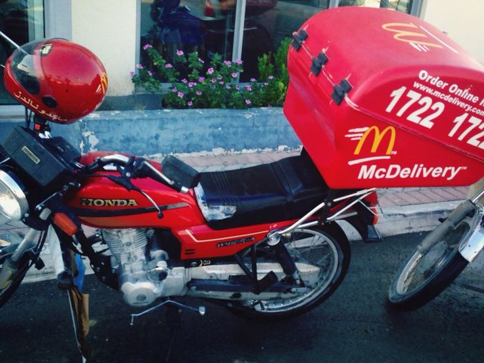 McDonald's Delivery Burger Fast Food