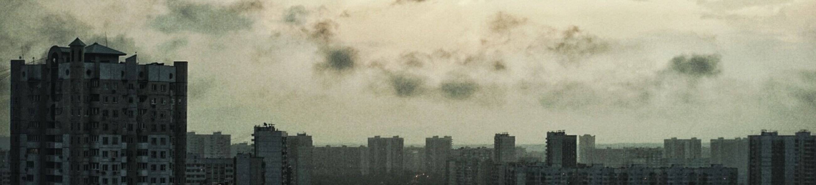 Cityscape Mycity DisProPortion Panorama Clouds And Sky Mobilephotography Moscow, Москва Russia МояМосква