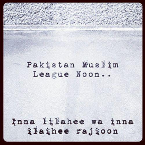 Agree? PMLN Imran Pakistan Army
