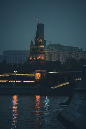 Moskva River Against Historic Building At Red Square
