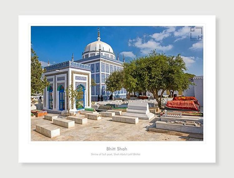 Bhitt Shah Bhitt Shah Mosque Mazaar Sind Pakistan Saint Godlove Sufism Sufi Ghalibhasnain