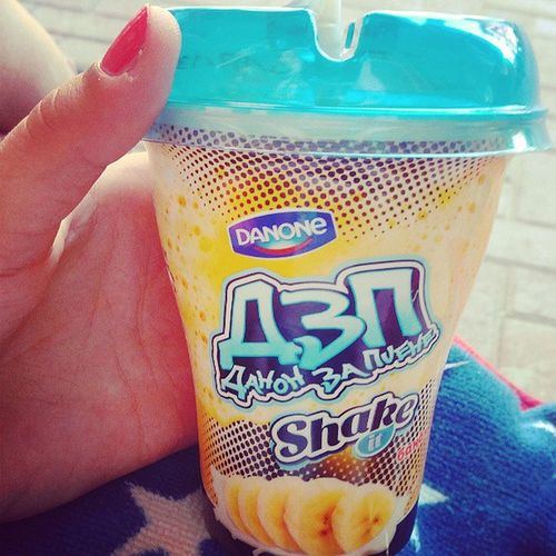 Summer Shake Bolgaria Good