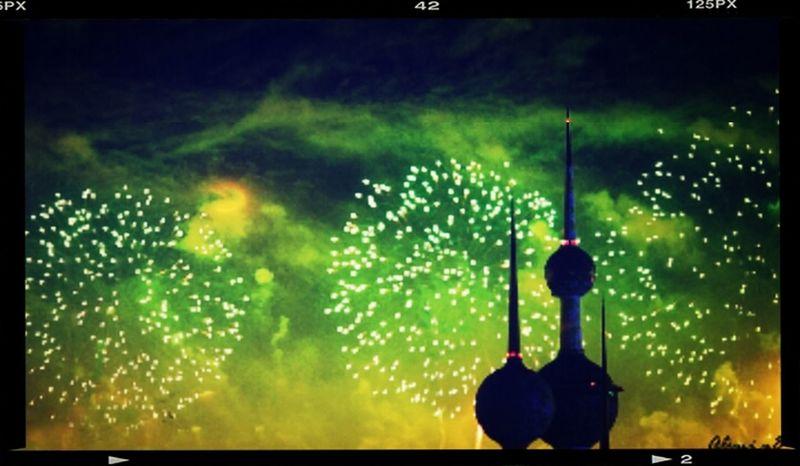 7000 Firework City