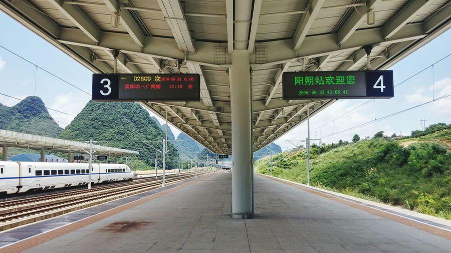 Enjoying Life Traveling Transportation China Beauty Xingping, China Feel The Journey Sunnyday☀️ Highspeedtrain Highspeedrail