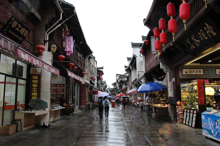 tunxi old
