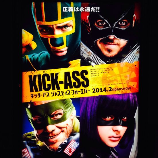 Kickass2 Movies Exciting