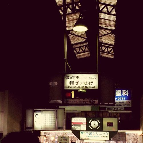 帷子ノ辻行き Public Transportation Taking Photos Kyoto