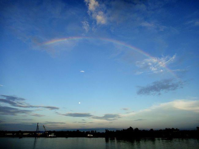 new Rising Sun, Rainbow, recipe for a Fresh Morning, Tamapole, Kalimantan Timur