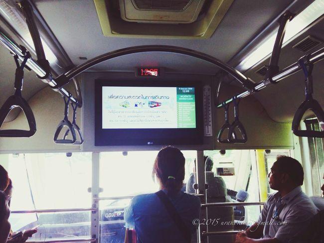 My first ride of BRT in Bangkok The Photojournalist - 2015 EyeEm Awards The Traveler - 2015 EyeEm Awards The Street Photographer - 2015 EyeEm Awards EEA3 EyeEm 2015 Year Of Photography 2015 The Moment - 2015 EyeEm Awards Urban Exploration EEA3 - Bangkok EyeEm The Best Shots