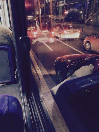 Bus... Bus Train