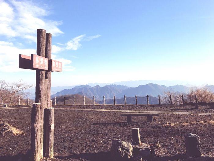 軽井沢の見晴台に来た。 Karuizawa,Japan Usuitouge Japan Japan Mountains Miharashidai