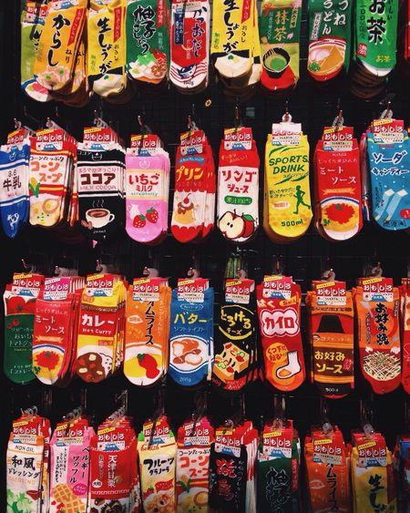 Japan Japanese  Japan Photography Japanese Style Japanese Culture Japanese Food Tokyo Tokyo,Japan Tokyo Street Photography Socks Crazysocks  Food Socks The Street Photographer - 2016 EyeEm Awards