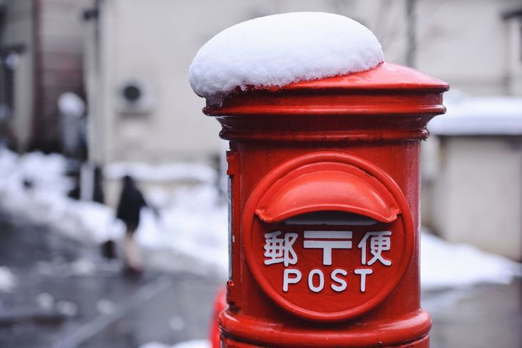 Old Japan Post Getting Inspired Winter Snow Streetphoto_color
