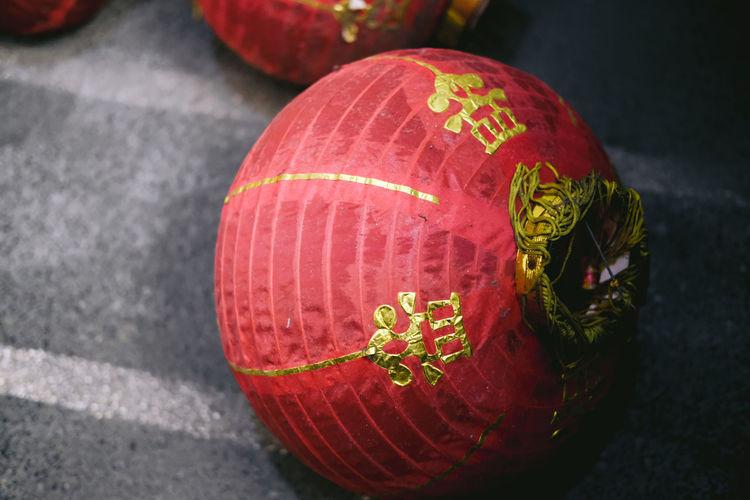 Close-up of red lantern