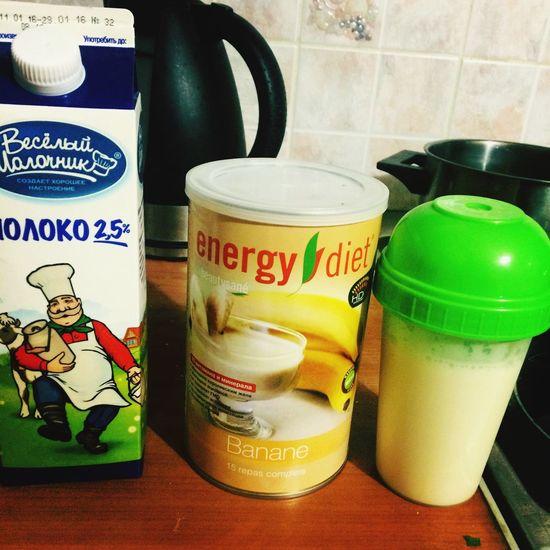 Ed Energy Diet Nlinternational Nl_int коктейль сетевойэтомое бизнес Cheese! Функциональное питание можете заказать телефон инфа Check This Out Novosibirsk First Eyeem Photo