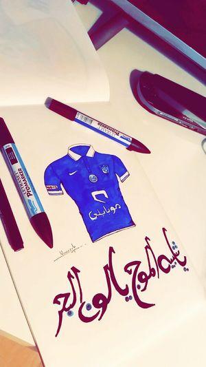 الهلال Pincel Drawing Hilal  We Miss You Hilal 😭💙