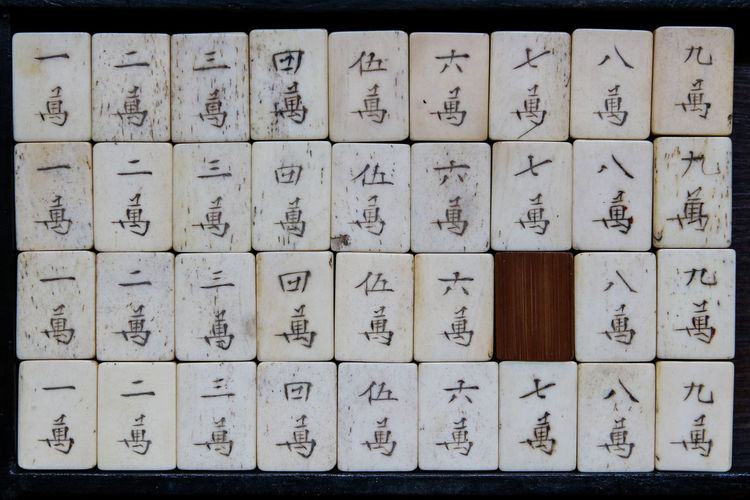 Character In A Row Mahjong Mahjong Tiles Numbers Pattern Square Shape Tiles