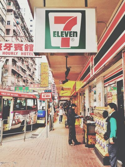 7 Eleven Hong Kong HongKong Гонконг