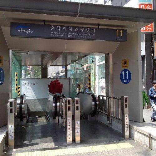 Metro Metromax Seoul