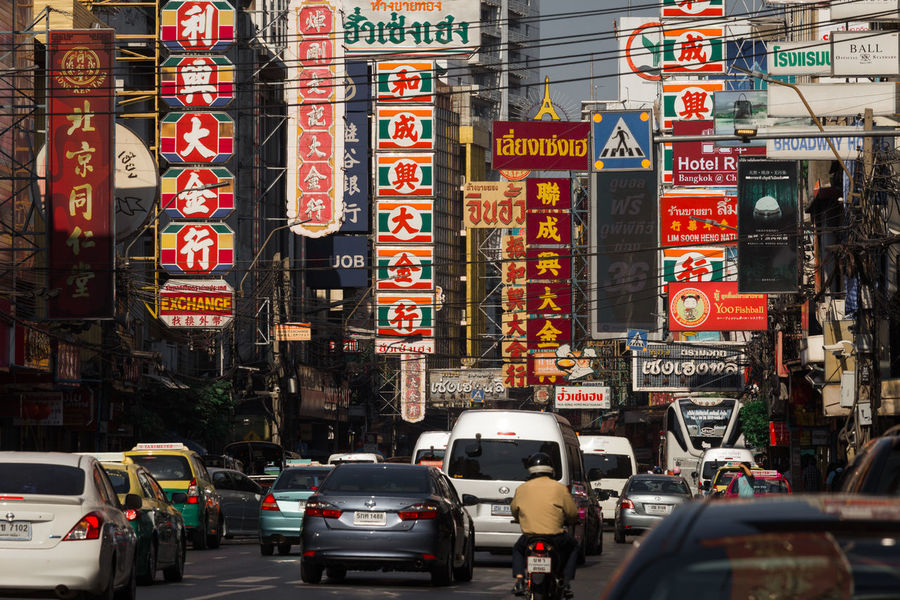 Cars and shops on Yaowarat road. Chinatown with notable Chinese buildings, restaurants and decoration. ASIA Bangkok BKK Building Capital Cities  Car China Chinatown Chinese City City Life City Street Food Full Frame Landmark Popular Public Signboard Street Traffic Traffic Jam Travel Destinations Tuk-tuk Yaowarat