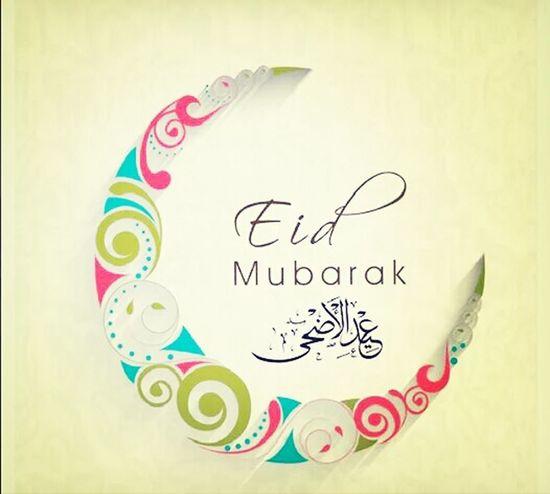 Eidmubarak Eid Al Adha Eidmubarak2014 Eid Al Adha 2014