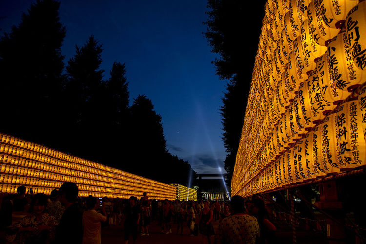 Yasukuni Shrine Architecture Crowd Illuminated Large Group Of People Night Outdoors People Sky
