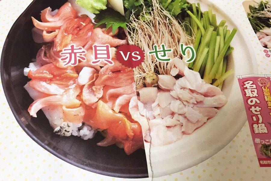 仙台 名取 赤貝食べたい Food