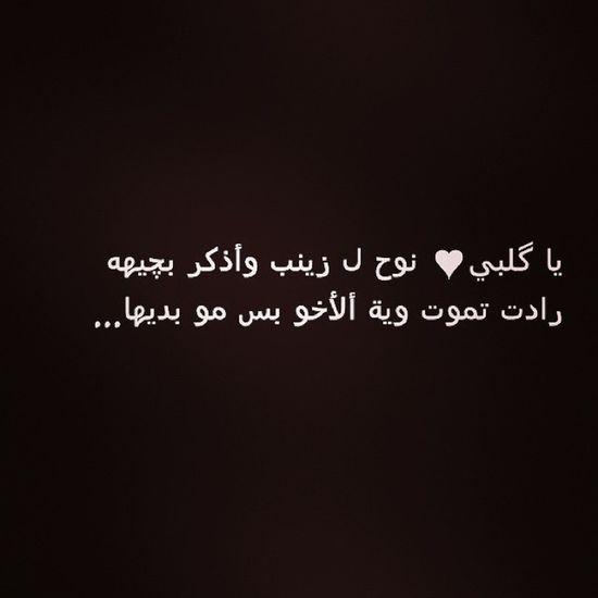 ويبقى_الحسين ...