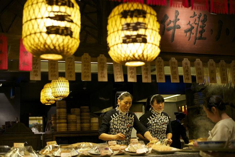Nanjing China Trip Restaurant Asian  Leica M-P