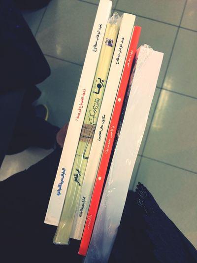 عبد الوهاب ? أول مره القا كتبه بجرير من الفرحة بغيت أخمهم.. بس أستهديت بالله وأخذت 2 ? Books كتب