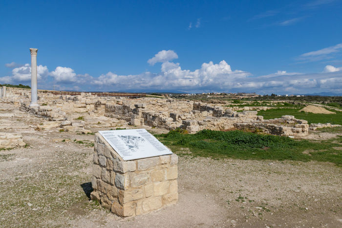 Ruins of the ancient city, Cyprus, Kourion Ancient Archeology Cyprus Cyprus. Kourion Episkopi Travel UNESCO World Heritage Site Ancient Civilization Architecture Cloud - Sky Day History Kourion Land Landmark Monument No People Outdoors Park Ruin Sky Spring Stone Travel Destinations Landscape Nature Ancient Land Travel
