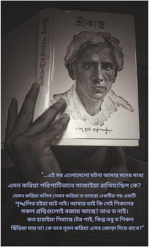 Indoors  Day Photography Literature Bengali