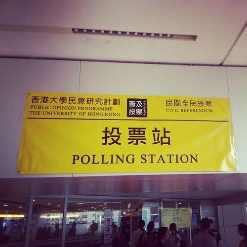 即使已經進行電子投票,我亦不厭其煩到票站投實體票,為的是真真正正表達我的立場 你還等甚麼?快到最近家門的票站投下神聖一票! Hkig 2014 Hku Popvote civilreferendum 622公投