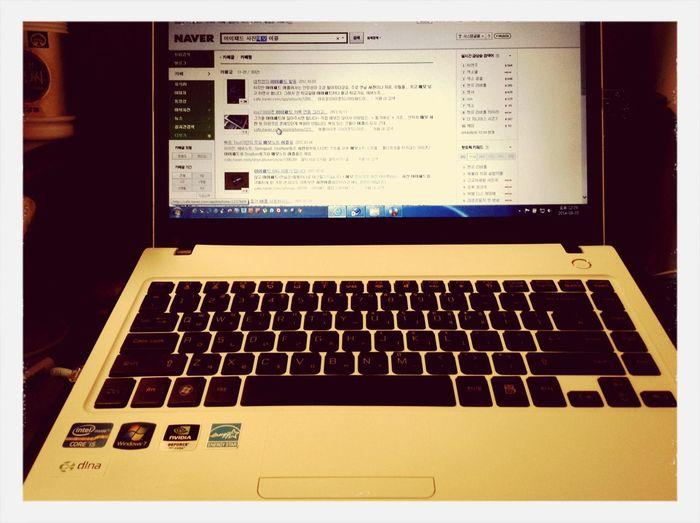 사무실 내노트북 Hi!