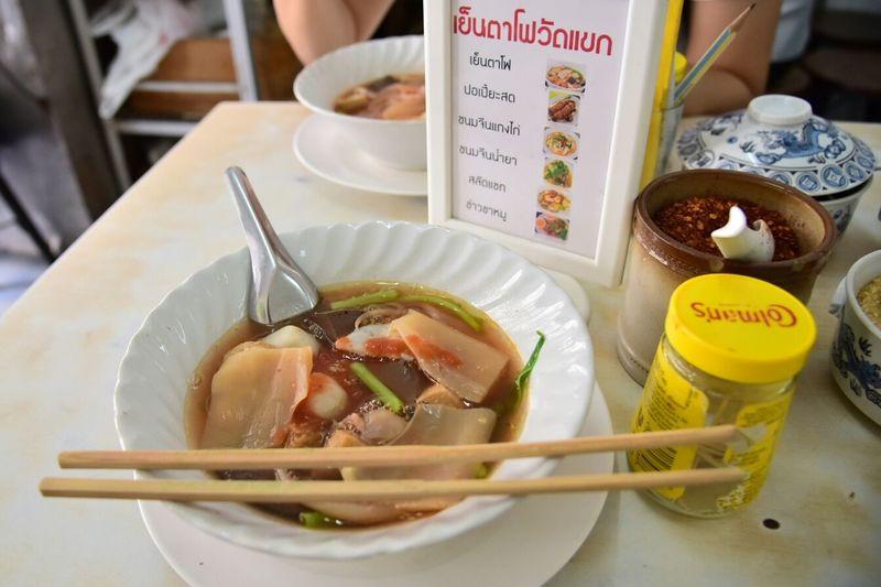 Lunch Yummy Food Porn Noodles Thai Food