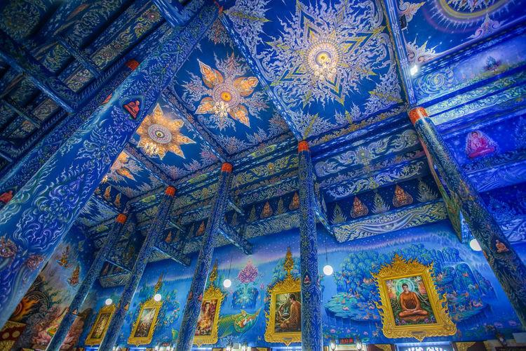 Art Thai Wat