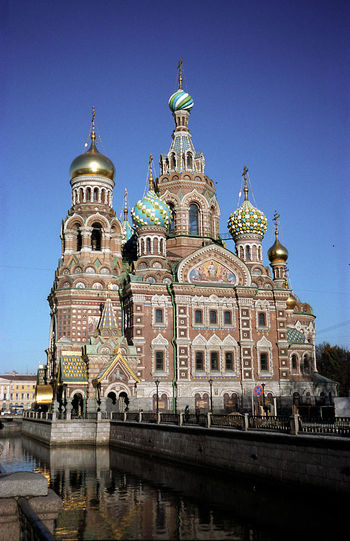 Achitecture Church Orthodox Church Russia St Petersburg Blue Sky Filigran Orthodox Water