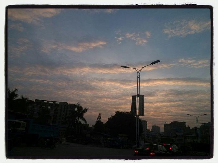 Enjoying Life Gaozhou China