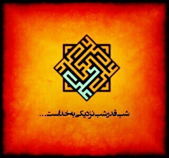 Flower ISLAM♥ Shia Ya Ali