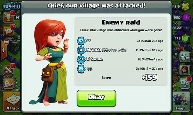 uff no need of trophy.... coc fever